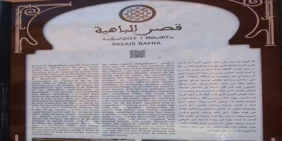 palazzo-bahia