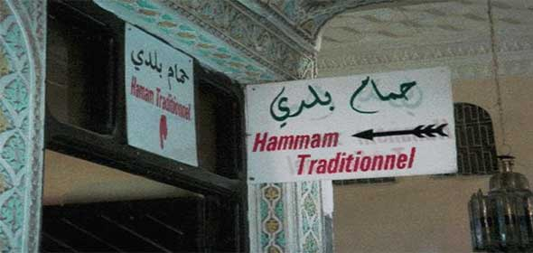 Hammam del Marocco