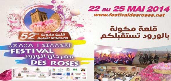 Festa delle rose