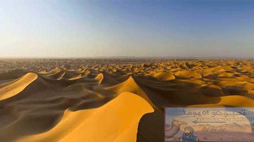 Deserto Marocco