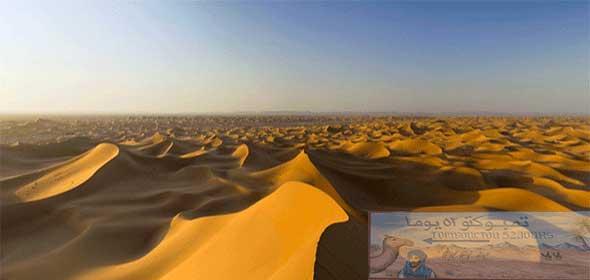 deserto-marrakech-marocco