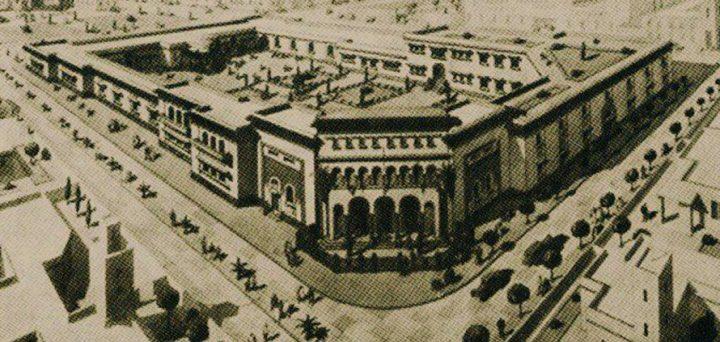 Scuola Italiana Casablanca