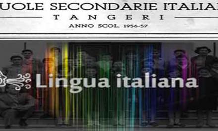 Scuola italiana in Marocco