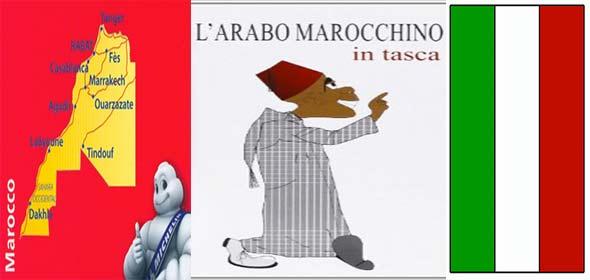 Lezioni di francese e arabo in Marocco