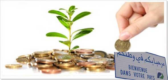Finanziamenti per marocchini residenti all'estero