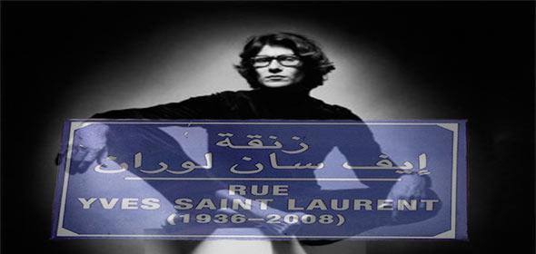 Un magnifico omaggio al Marocco
