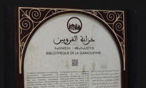 Biblioteca Al-Quaraouiyin Fez