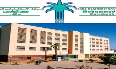 Centro ospedaliero Mohammed VI