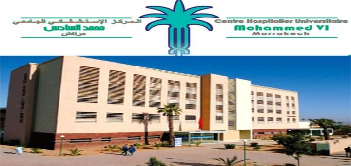 Centro ospedaliero Mohammed VI a Marrakech