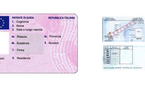 Validità patente italiana in Marocco