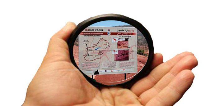 parco-geologico-mgoun-marocco