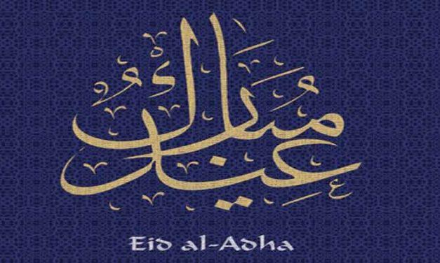 Festa del Sacrificio Aid Al Adha 2016