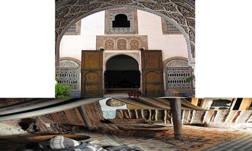 Tiskiwin Museum Marrakech
