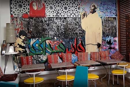 5-migliori-cafe-di-marrakech-cafe-clock