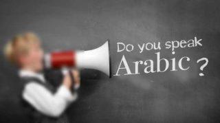 L'importanza di studiare la lingua araba