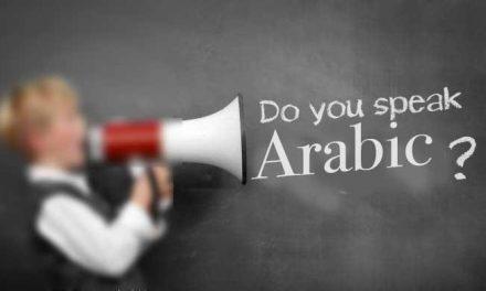 Studiare la lingua araba