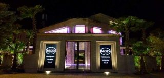 Marrakech night club