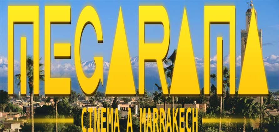 Cinema a Marrakech