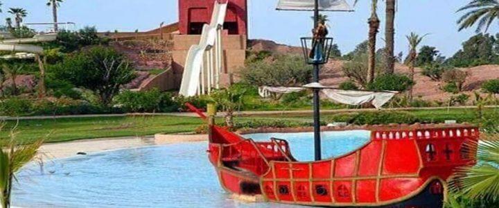 Parco acquatico Marrakech