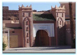 Tamegroute Marocco