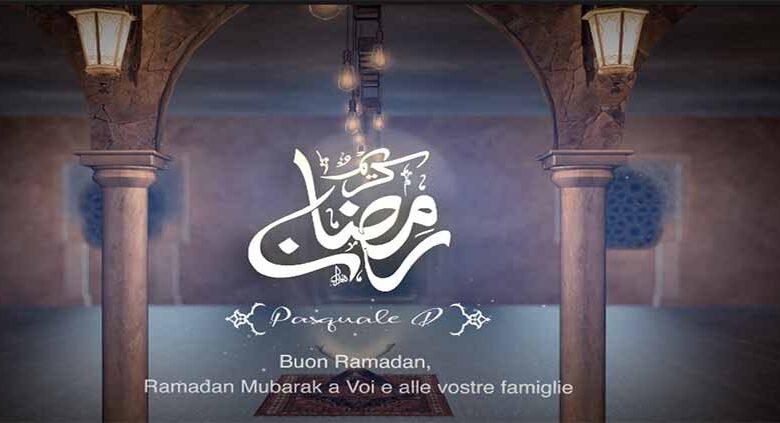 Buon Ramadan 2021